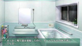 Onichichi ~Manamusume Kyousei Hatsujou~ [PC] | Gameplay