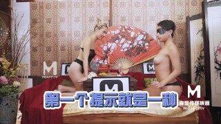 【国产】麻豆传媒作品 /KISS CANDY-EP5/ 精彩免费播放